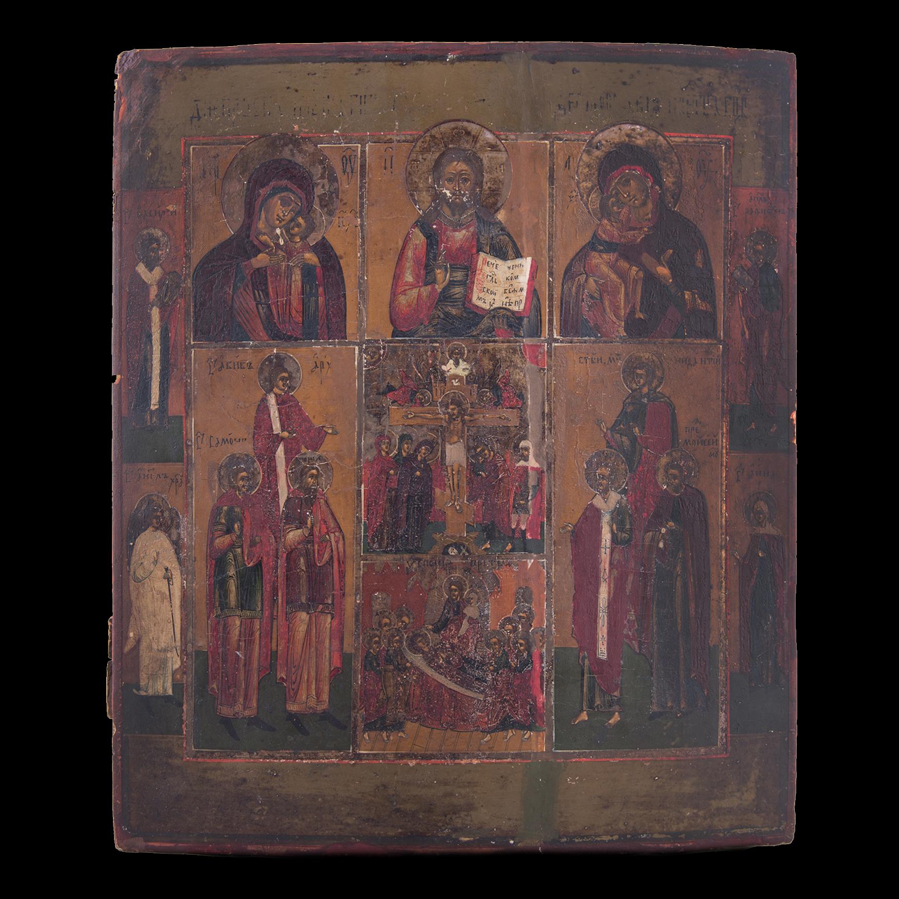A Complex Russian Icon 001/0122 D