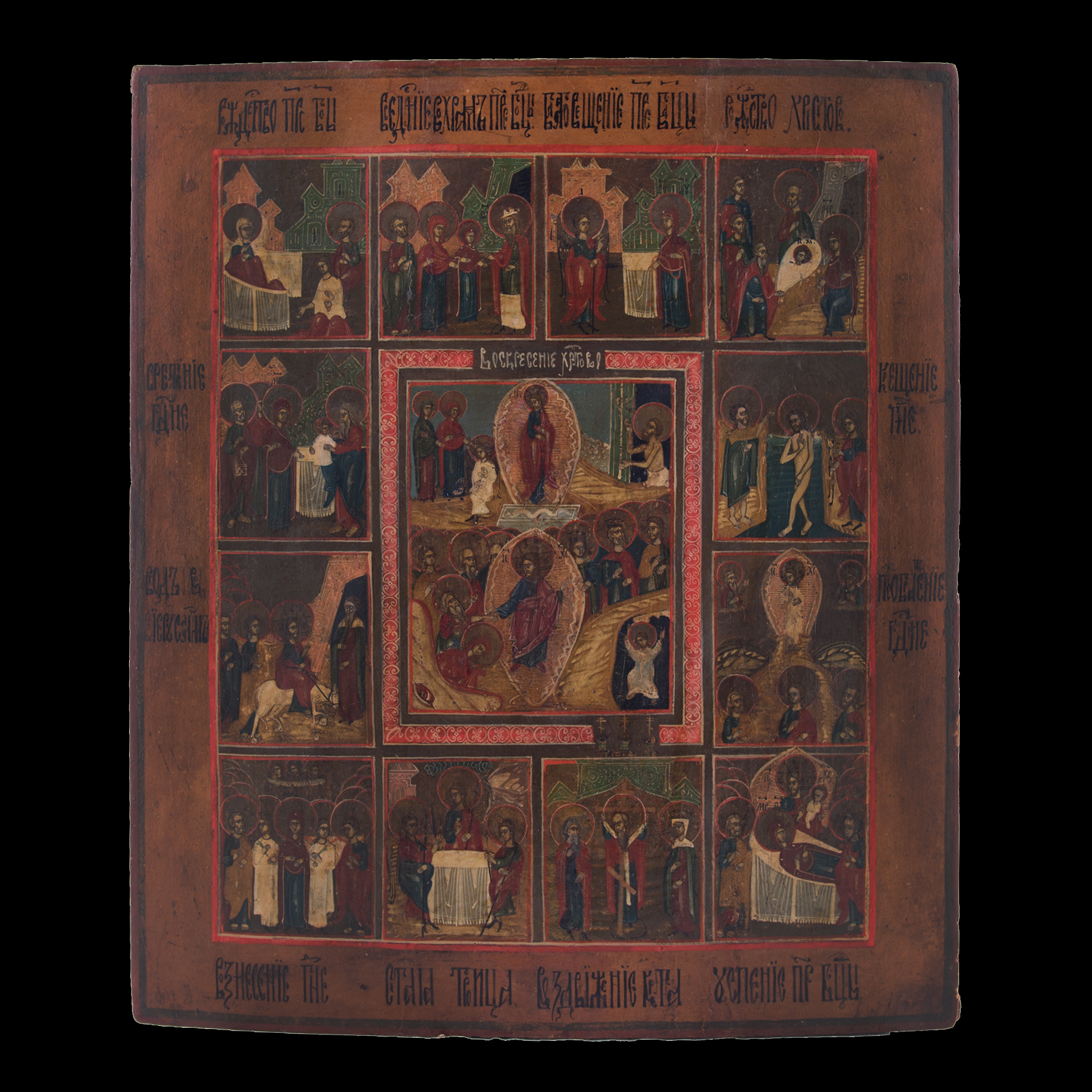 Calendar of Jesus Christ 001/0212D