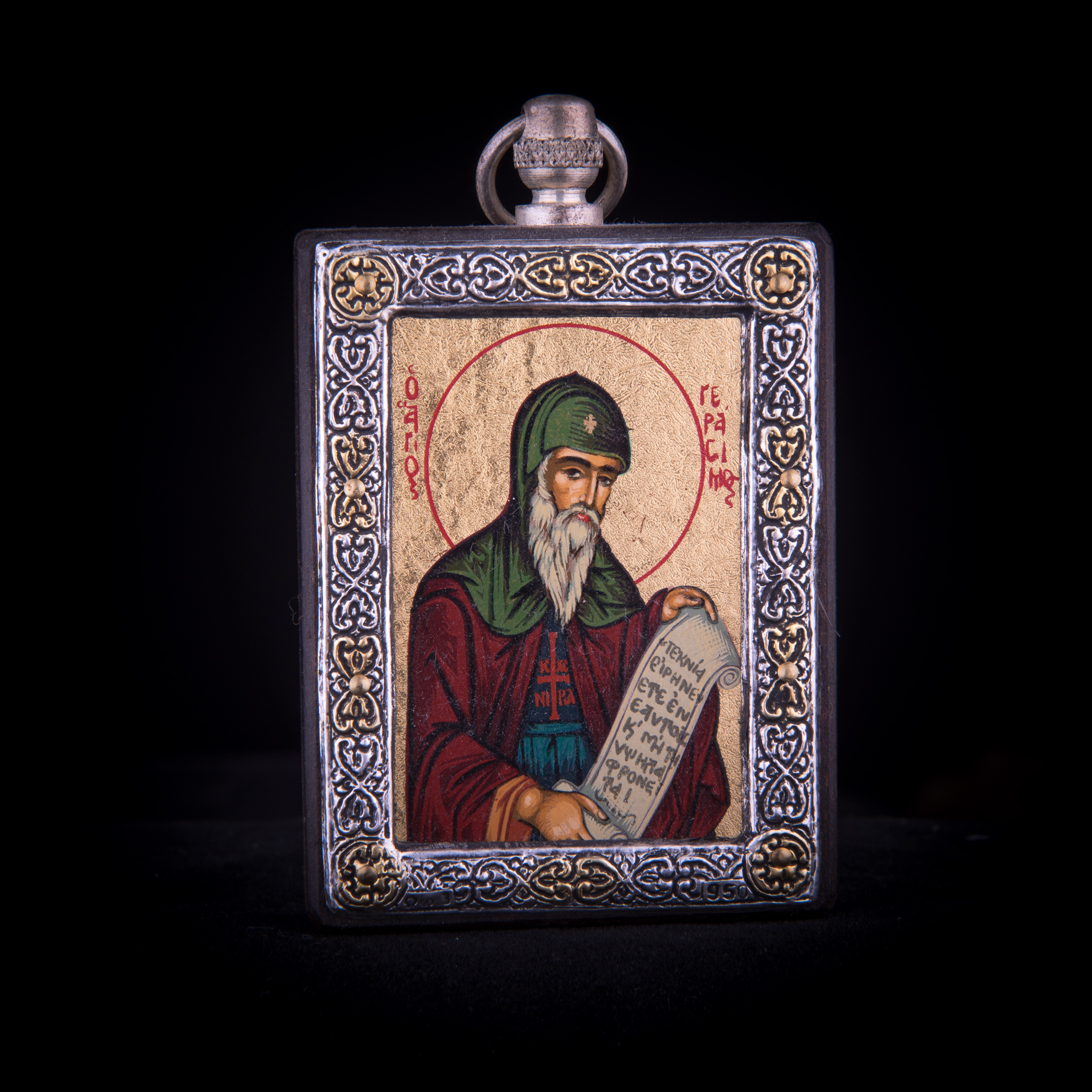 002/0028 Silver icon of saint gerasimos